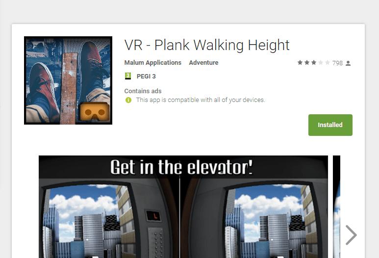 אפליקציית (VR) מציאות מדומה vr plank walking