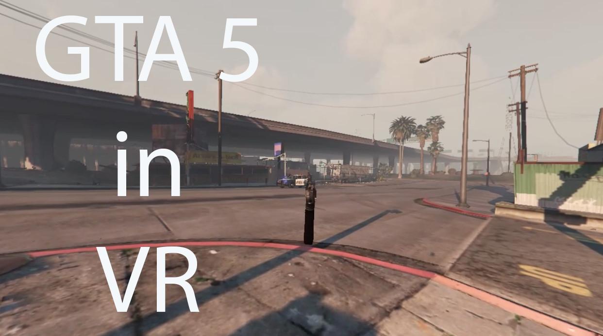 טיזר של אוהדים -gta 5 במציאות מדומה